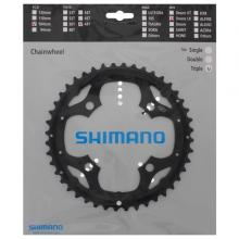 Tarcza Korby Shimano Deore FC-M411 48T
