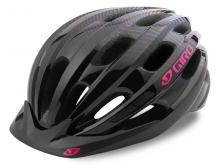 Kask MTB GIRO REGISTER Black 54-61
