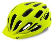 Kask MTB GIRO REGISTER Yellow 54-61